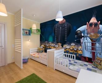"""Фотообои для детской комнаты """"Гадкий Я"""". Фото, цена."""