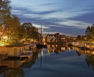 """Фотообои купить """"Амстердам ночной"""""""